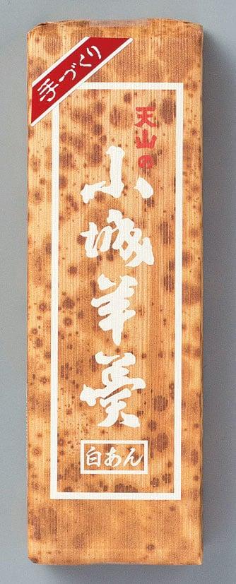 佐賀県名物小城羊羹(ようかん)購入は、原材料にこだわる天山本舗へ!